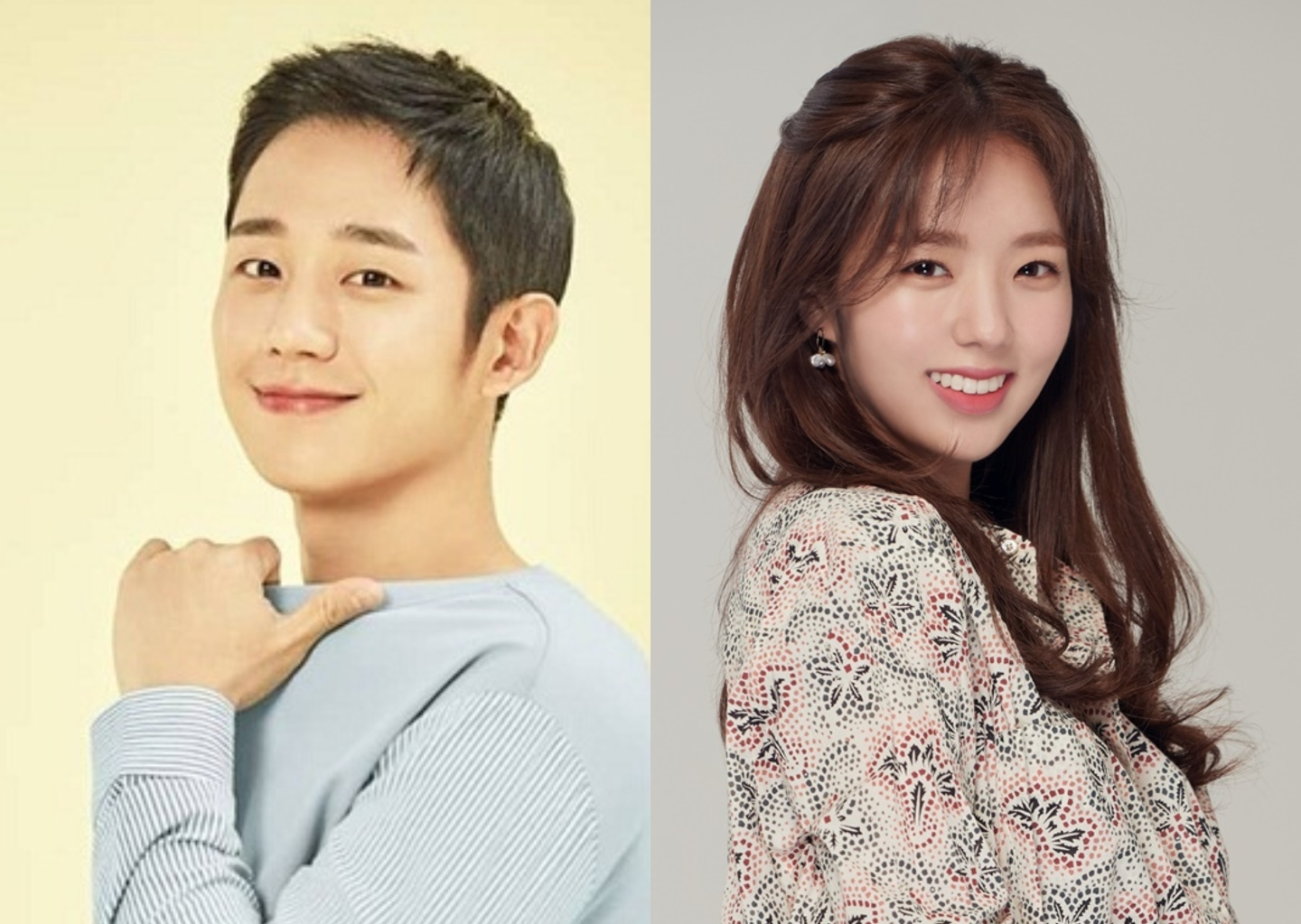 Jung Hae In and Chae Soo Bin upcoming drama confirms airing date ...
