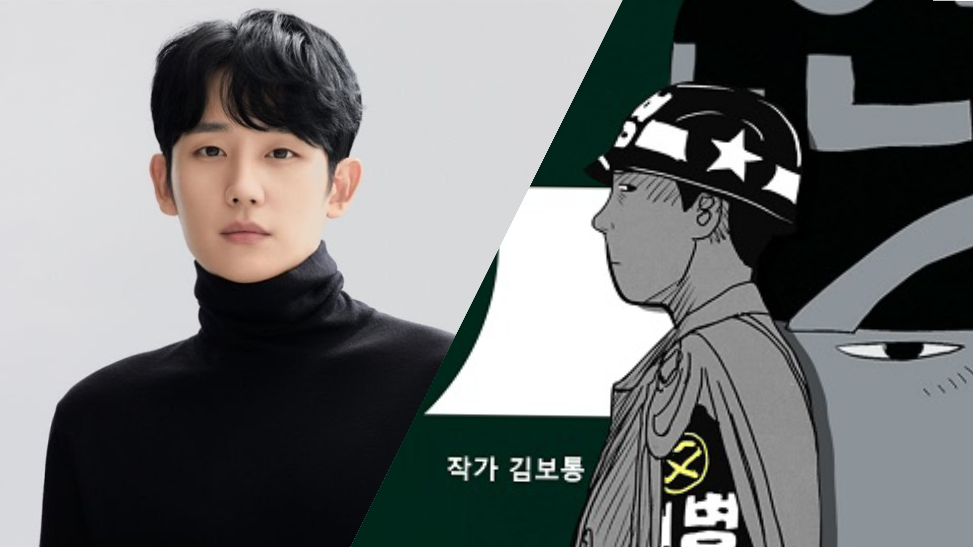 Jung Hae in D.P Dog Day - List of Korean Dramas to watch in 2021